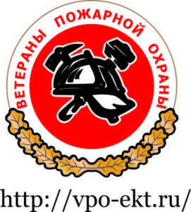 Лого ВПО