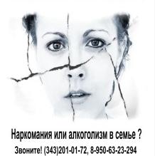 Матери против нароктиков