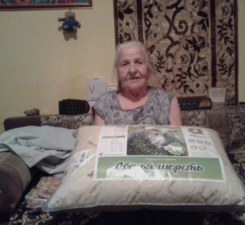 Никитина Аполинария Ивановна